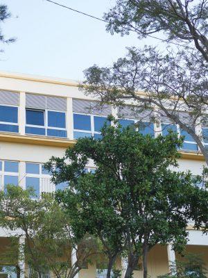 Centro Sociosanitario El Sabinal